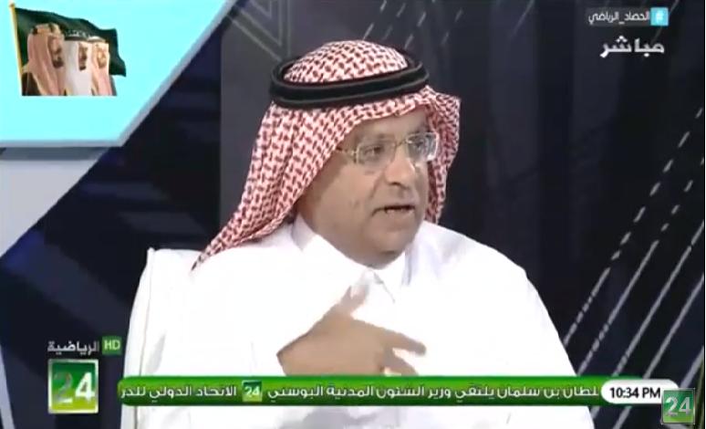 بالفيديو.. سعود الصرامي: لقب العميد حسم لنادي الاتحاد بفارق 20 سنة
