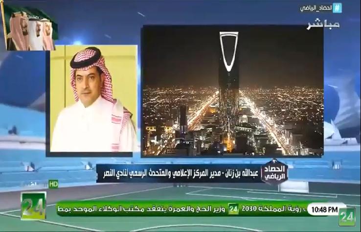 بالفيديو.. عبدالله بن زنان يكشف تفاصيل تفاوض النصر مع شركات عالمية لرعاية النادي