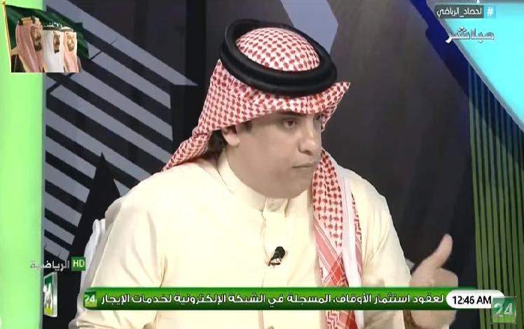 بالفيديو.. خالد الشعلان: خسارة الهلال في آسيا أكثر من مكاسبه