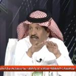 بالفيديو..جستنيه: أصبح كل من هب ودب مؤرخاً!