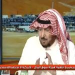 بالفيديو.. الجحلان: لا يوجد فريق سعودي سحب لاعبينه و هو يلعب نهائي آسيوي الا الهلال