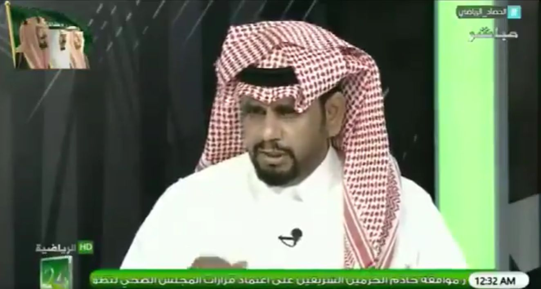 بالفيديو..عبدالكريم الحمد: لا أحد يستطيع أن يشكك في جماهيرية الهلال!