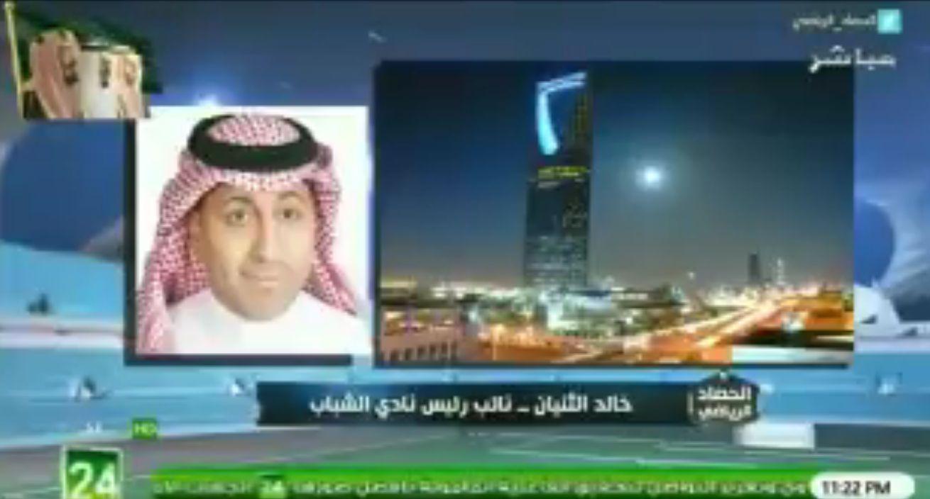 """بالفيديو..""""خالد الثنيان"""" نائب رئيس نادي الشباب: يراهن الجميع هذا الموسم على هذا اللاعب!"""