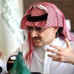 حقيقة شراء الأمير الوليد بن طلال لنادي غزل المحلة المصري