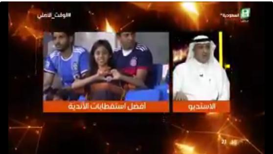 بالفيديو..الرشيدان يكشف عن مفاجأة سارة لجماهير النصر