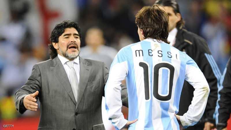 مارادونا يرفض مقارنته مع ميسي وينصحه بأمر غريب