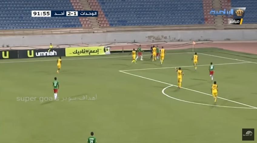 بالفيديو..اشتباك عنيف بين لاعب الوحدات الأردني ولاعبي أحد السعودي