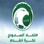 """قرار هام من """"اتحاد الكرة"""" بشأن مباراة السوبر بين """"الهلال"""" و""""الأهلي المصري"""""""