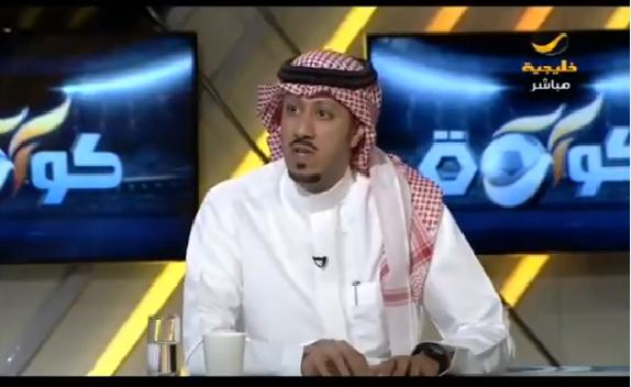 بالفيديو.. تعليق مثير من محمد الصدعان بعد فوز النصر على القادسية