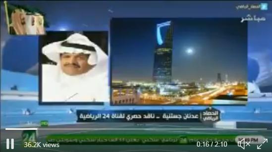 """بالفيديو.. """"عدنان جستينه"""" يبكي صديقه الإعلامي الراحل """"خالد القاضي"""""""