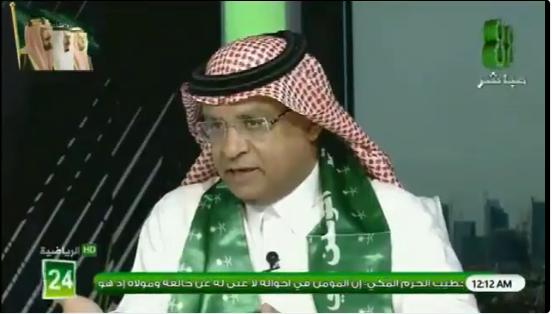 بالفيديو..تعليق مثير من الصرامي حول تقنية الـ VAR..في الدوري السعودي!