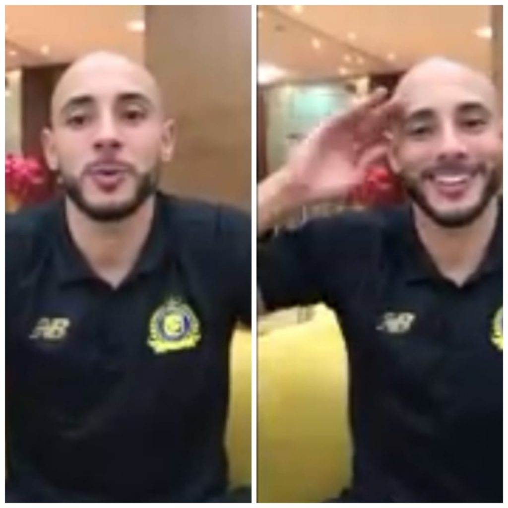 """جماهير """"النصر"""" تتغنى بـ""""امرابط"""".. شاهد أول تعليق للاعب ماذا قال؟-فيديو"""
