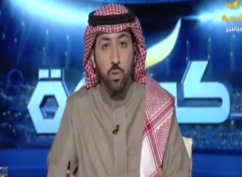 بالفيديو..سؤال مثير من خالد الشنيف بعد رفض احتجاج الهلال!