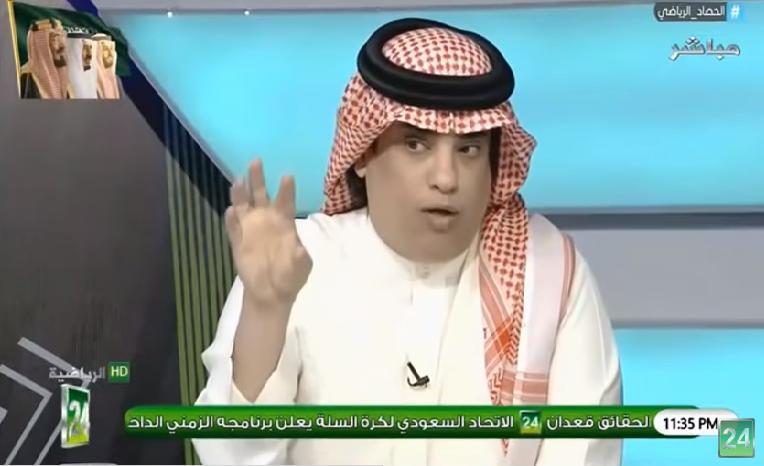 بالفيديو..الشعلان: رئيس الهلال وضع النصر في رأسه!