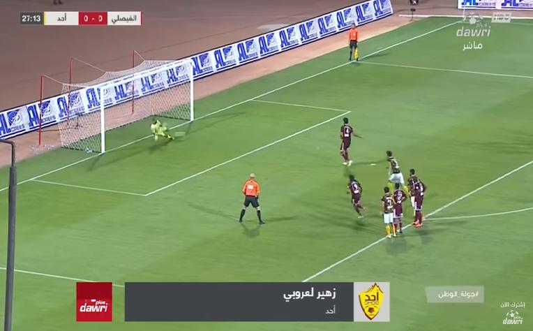 بالفيديو.. أفضل 5 تصديات في الجولة الثالثة من دوري كأس الأمير محمد بن سلمان