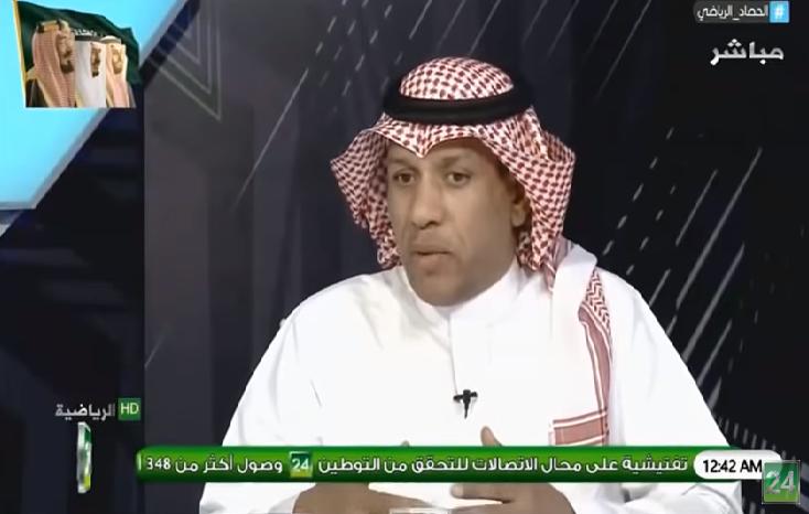 بالفيديو..سعد مبارك:هذا اللاعب من أفضل اللاعبين في نادي الهلال