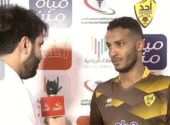"""تسجيل صوتي لـ """"نايف هزازي"""" يعتذر عن ما حدث عقب مباراة الأهلي وأحد"""