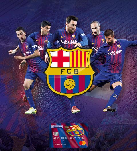 غياب مدافع برشلونة قبل الكلاسيكو القادم