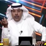 """""""يا ثقل دمك أحيانا يالأخضر""""..المطيويع يشن هجوما عنيفا على لاعبي المنتخب السعودي-فيديو"""