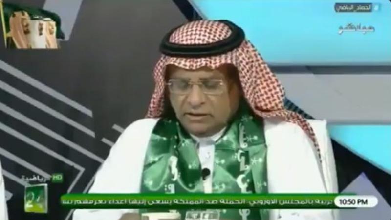 شاهد بالفيديو.. «الصرامي» يكشف حظوظ المملكة في تنظيم كأس أمم آسيا