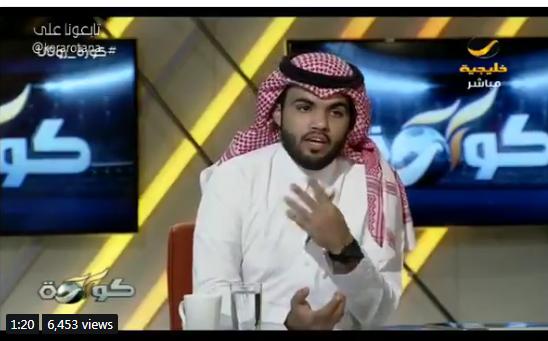 بالفيديو..القحطاني:هذا اللاعب موهوب..ويمتلك مجهود بدني عالي..ولا يستطيع الكثير من اللاعبين مجاراته!