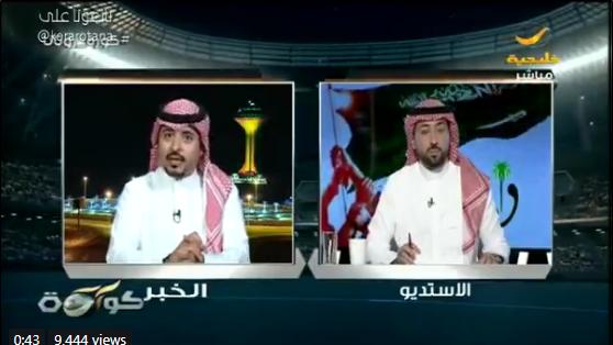 بالفيديو..بدر الصقري:المنافسة على لقب الدوري ستنحصر بين هذه الفرق الثلاث!