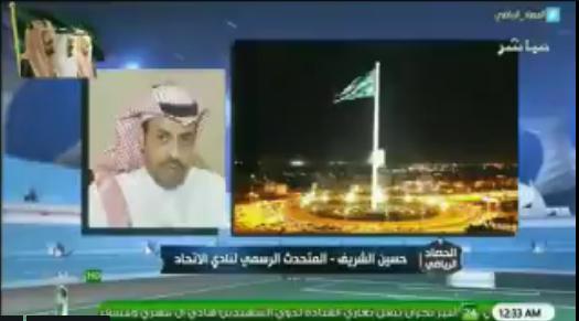 بالفيديو..حسين الشريف:النمر الاتحادي قادم!