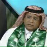"""بالفيديو.. «سعود الصرامي» يطالب بسرعة التحقيق مع """"حسن معاذ"""".. ليست الحادثة الأولى !"""