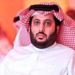 """الزمالك المصري يطلق اسم """"تركي آل الشيخ"""" على المبني الاجتماعي"""