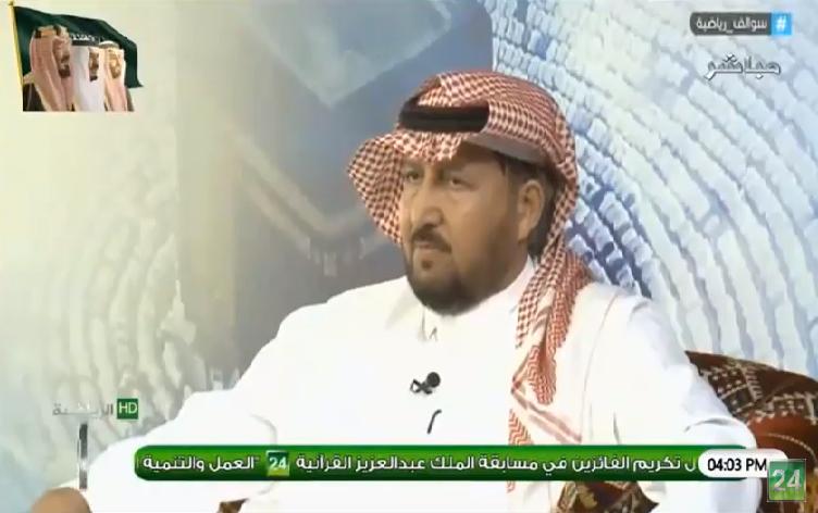 بالفيديو..الجحلان: الإنجاز الذي حققه النصر جاء في غياب الهلال!