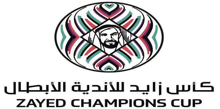 """بالصور.. الاتحاد العربي يعلن مواعيد مباريات دور الـ16 من بطولة """"كأس زايد للأندية الأبطال"""""""