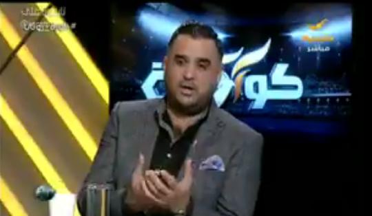 شاهد بالفيديو..كاتب عراقي يكشف عن النادي السعودي الأكثر جماهيرية في العراق..من هو؟