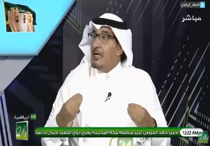 بالفيديو.. عايد الرشيدي:  هذه هي مشكلة الهلال!