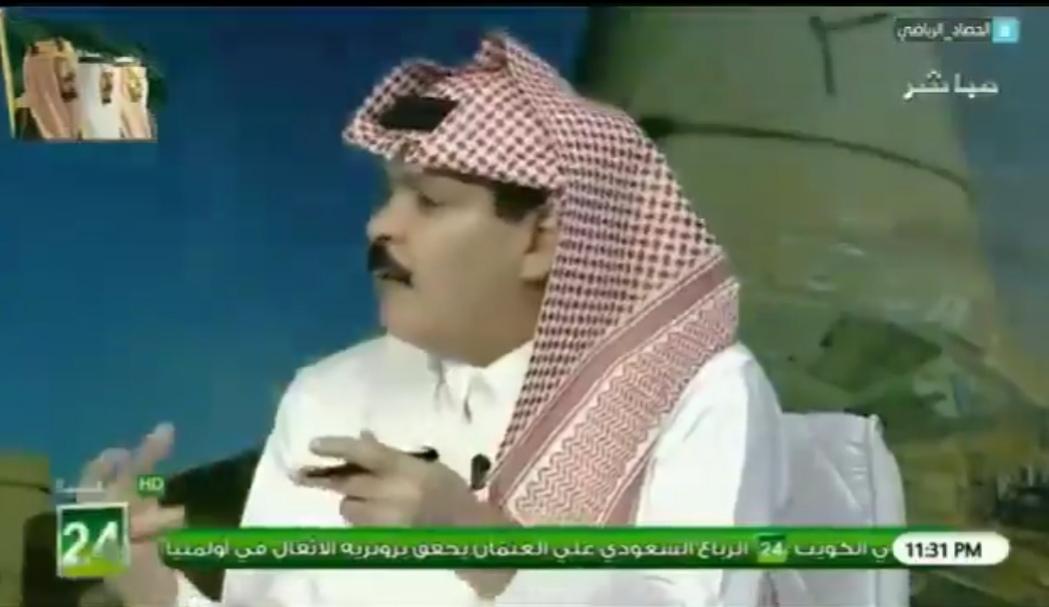 صالح الطريقي: هذا ما ينقص اللاعب السعودي !!