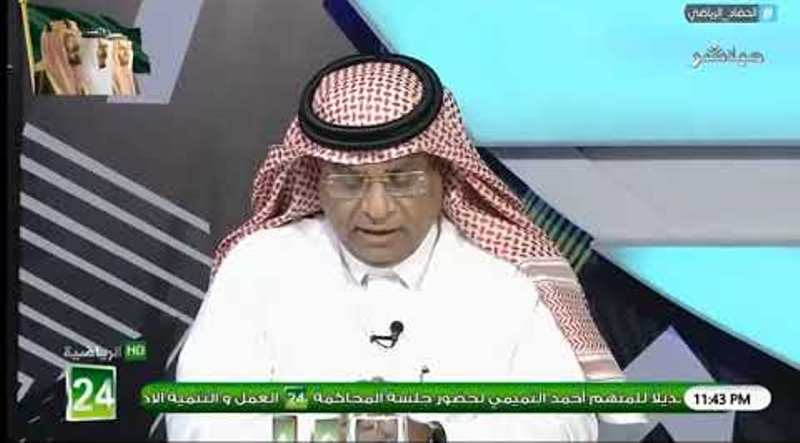 بالفيديو..الصرامي: المنتخب السعودي بحاجة لهذا اللاعب في اسرع وقت!