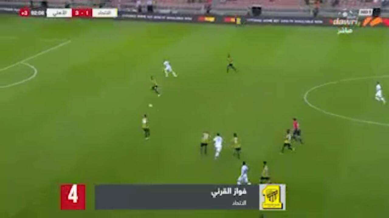 شاهد.. أفضل 5 تصديات في الجولة الـ 10 لدوري كأس الأمير محمد بن سلمان