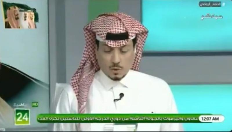 """منصب جديد للأستاذ """"أنمار الحائلي""""في نادي الاتحاد   (فيديو)"""
