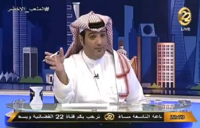 بالفيديو..الهشبول: من ينكر هذا الإنجاز لايفقه في الرياضة السعودية