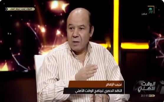 بالفيديو.. نجيب الإمام : توقف الدوري المتكرر لا يخدم اللاعبين