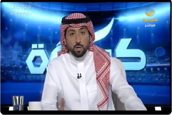"""بالفيديو.. خالد الشنيف يوجه رسالة لنادي الشباب بشأن اللاعب """"تركي العمار""""!"""