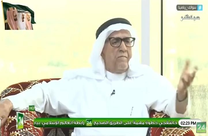 بالفيديو.. السماري: لو تم الإستمرار على إقتراحات بعض الإعلاميين لن يستمر الدوري إلى رمضان بل إلى الحج!