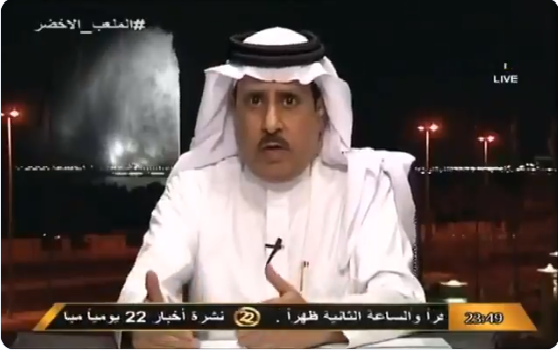 بالفيديو.. أحمد الشمراني: الكرة السعودية تعاني من هذا المركز!