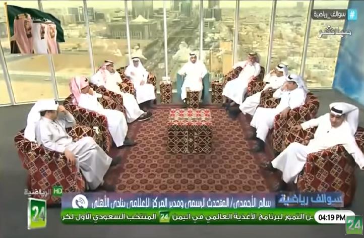 بالفيديو.. سالم الأحمدي : نادي الوحدة أقدم تأسيساً من الاتحاد