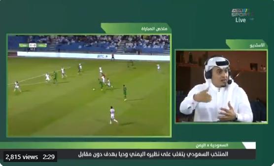 بالفيديو.. سلطان اللحياني: لم نرى هذين اللاعبين في المنتخب كما نراهم مع أنديتهم!