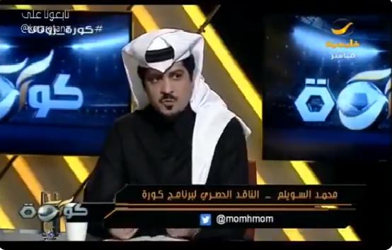 بالفيديو.. محمد السويلم: هذا اللاعب سيتوج بلقب الهداف هذا الموسم !