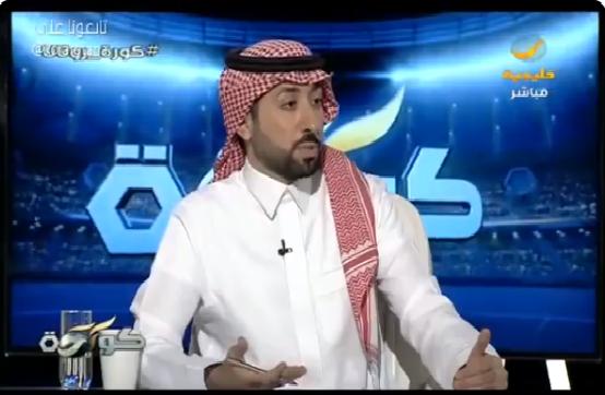 """بالفيديو.. خالد الشنيف يسأل: هل لدينا مشكلة في المنتخب السعودي على مستوى """"الهجوم"""" ؟ شاهد رد ضيفا البرنامج !"""