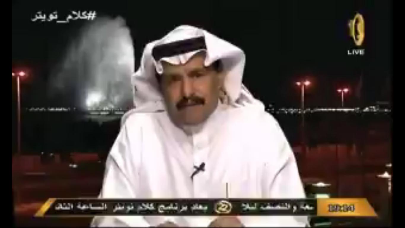بالفيديو..حماد العبدلي: الهلال استفاد من ابتعاد الاتحاد عن المنافسة!