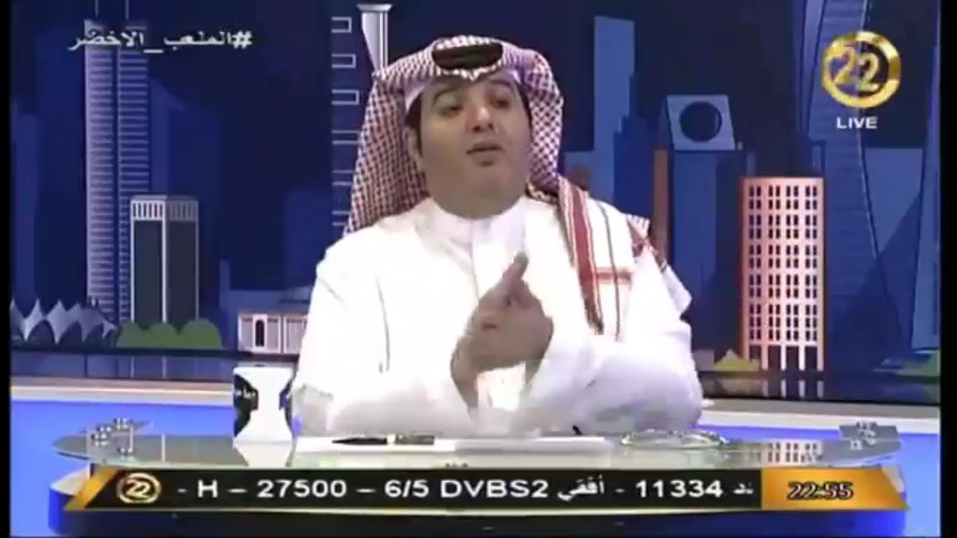 بالفيديو..الهشبول: واقعة نادرة ولم تحدث في الكرة السعودية أن مباراة الديربي بين الهلال والنصر ولا مشجع نصراوي!