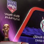 مفاجأة من الاتحاد العربي عن حكم مباراة النصر والمولودية