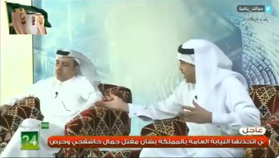 بالفيديو..فهد الطخيم : لا يوجد اي مبرر لتوقف الدوري!